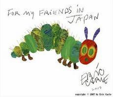 はらぺこ青虫.jpg