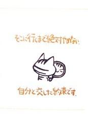 ボン言葉-1.JPG