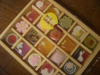 京の盆菓子.JPG