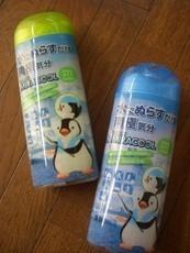 冷やしタオル - コピー-1.JPG