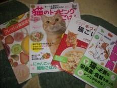 手作り餌本 - コピー.JPG