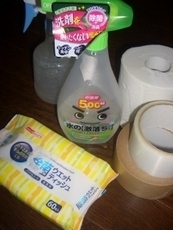 消臭剤 - コピー.JPG