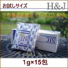 JIN画像.png