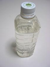ペットボトル.JPG